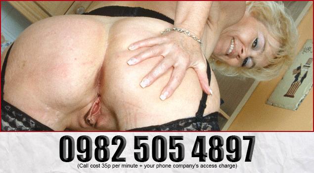 Anal Loving Granny Phone Sex