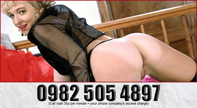 granny-phone-sex-chat_older-ladies-phone-sex-2